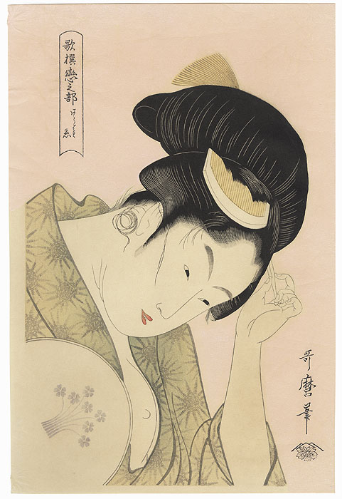 Obvious Love by Utamaro (1750 - 1806)