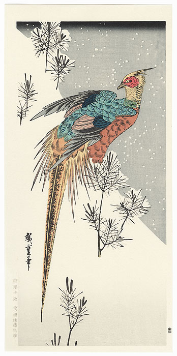 Pheasant Among Young Pine on a Hill in Snow by Hiroshige (1797 - 1858)
