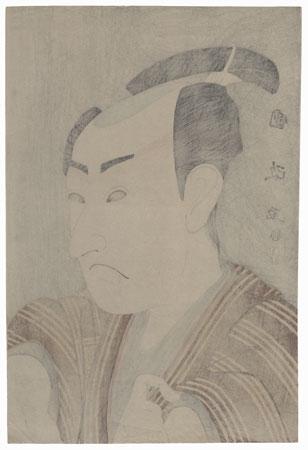 Ichikawa Omezo I by Kunimasa (1773 - 1810)