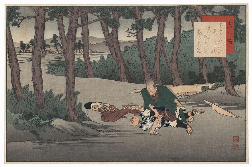 Akasaka by Fujikawa Tamenobu (active circa 1890s)