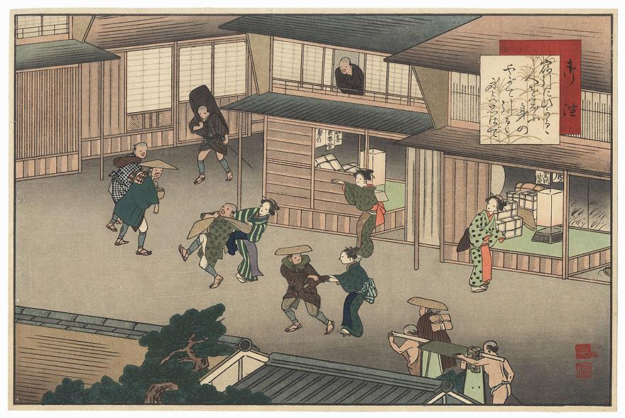 Goyu by Fujikawa Tamenobu (active circa 1890s)