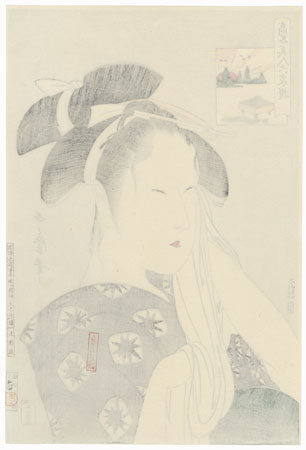 The Asahiya Widow by Utamaro (1750 - 1806)
