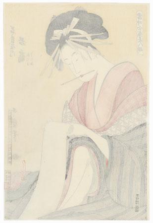 Wakatsuru of the Wakamatsuya by Utamaro (1750 - 1806)