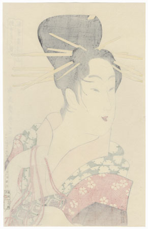 Someyama of the Matsubaya by Eisho (1790 - 1799)