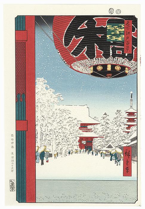 Kinryuzan Temple, Asakusa by Hiroshige (1797 - 1858)