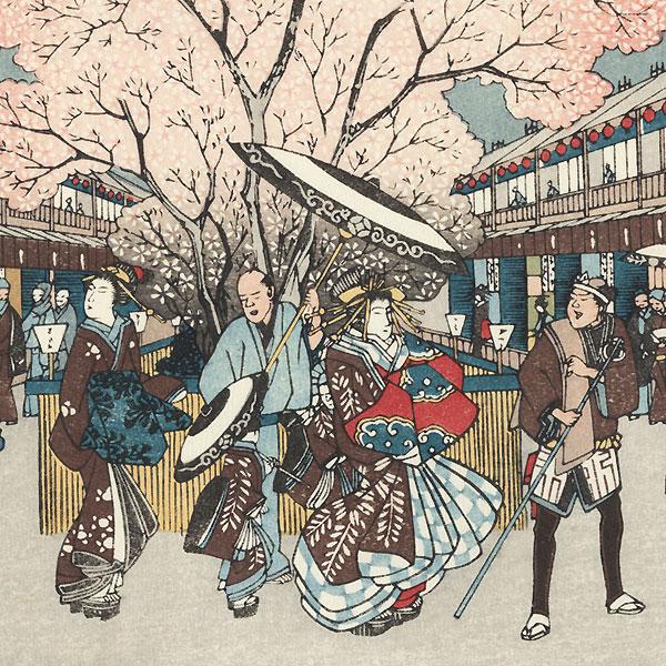 Holiday of Cherry Blossoms at Naka-no-cho in the Yoshiwara by Hiroshige (1797 - 1858)