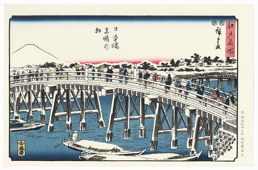 Clear Morning after Snow at Nihonbashi Bridge by Hiroshige (1797 - 1858)