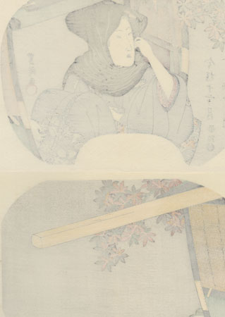 Beauty and Palanquin Fan Print by Toyokuni I (1769 - 1825)
