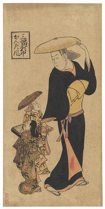 Courtesan and Kamuro by Edo era artist (unsigned)
