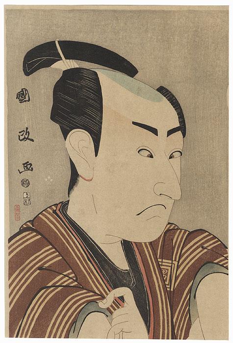 Reflective Love by Kunimasa (1773 - 1810)