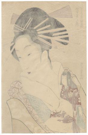 Courtesan Hinazuru of Chojiya by Eisho (active circa 1790 - 1799)
