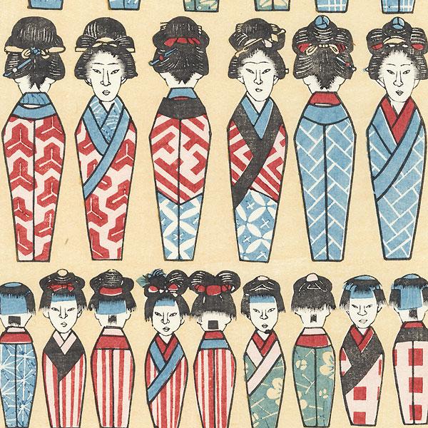 Dolls Toy Print by Meiji era artist (unsigned)