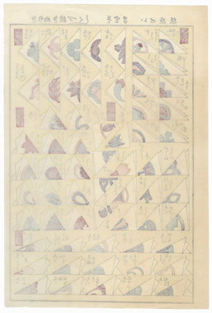 Folded Paper Crests Toy Print by Meiji era artist (unsigned)