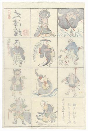 Otsu-e Folk Art Figures Toy Print by Meiji era artist (unsigned)