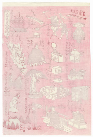 Popular Back-to-front Riddles for Children, No. 2 by Yoshitora (active circa 1840 - 1880)
