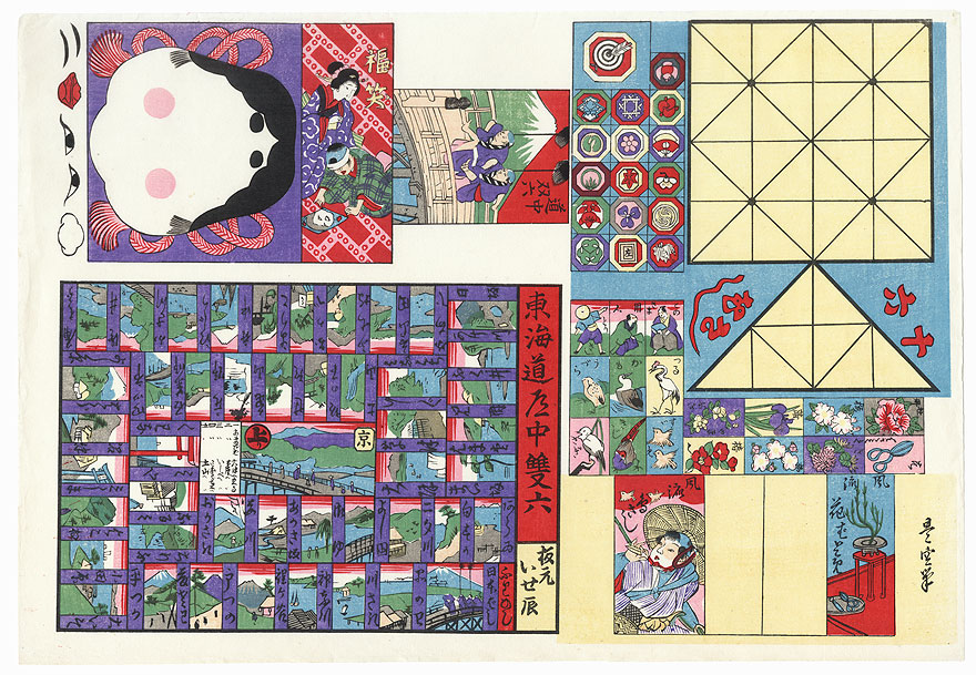 Sugoroku and Other Game Boards Toy Print by Meiji era artist (unsigned)