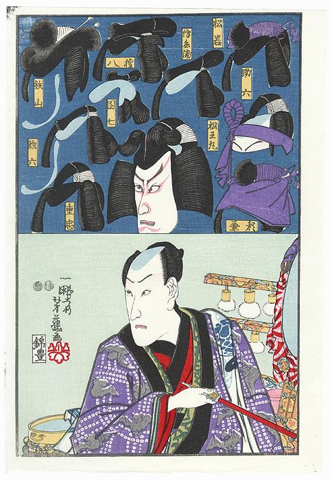 Kabuki Wigs Toy Print by Yoshifuji (1828 - 1889)