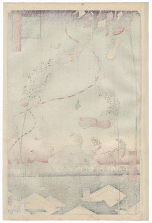 The City Flourishing, Tanabata Festival by Hiroshige (1797 - 1858)