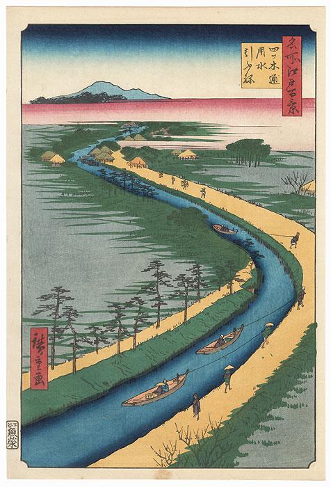 Towboats along the Yotsugi-dori Canal by Hiroshige (1797 - 1858)