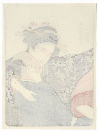 Pillow Print by Edo era artist (not read)