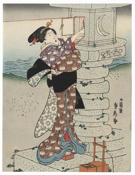 Refined Beauty by Sadahige (1807 - 1873)
