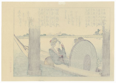 Two Beauties Under a Bridge by Hokusai (1760 - 1849)