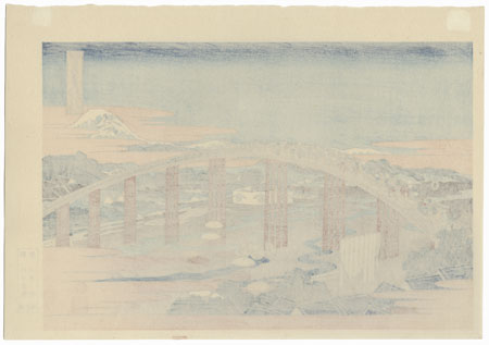 The Bridge over the Yahagi River at Okazaki  by Hokusai (1760 - 1849)
