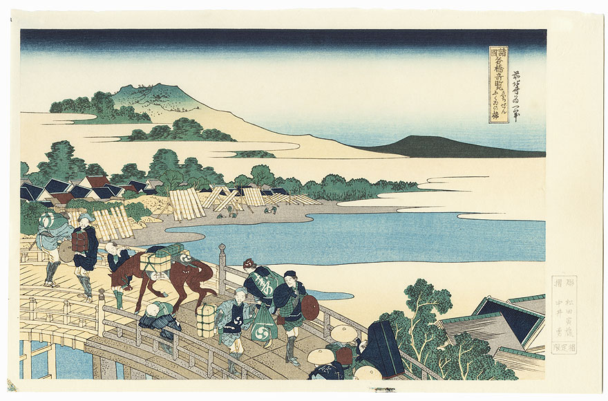 Bridge at Fukui in Echizen Province by Hokusai (1760 - 1849)