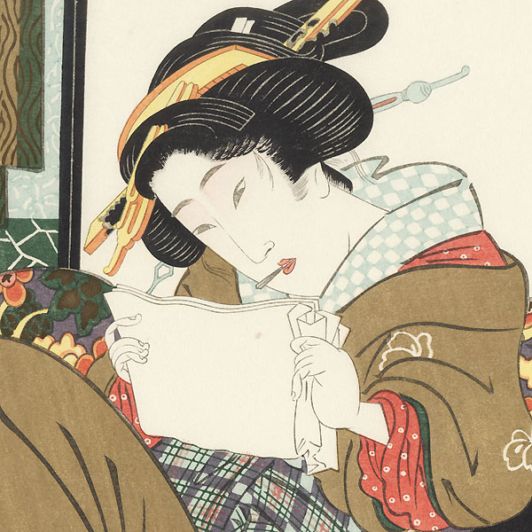 Series; The Secret Language of the Courtesan by Eisen (1790 - 1848)