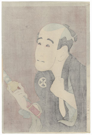 Otani Tokuji as Sodesuke by Sharaku (active 1794 - 1795)