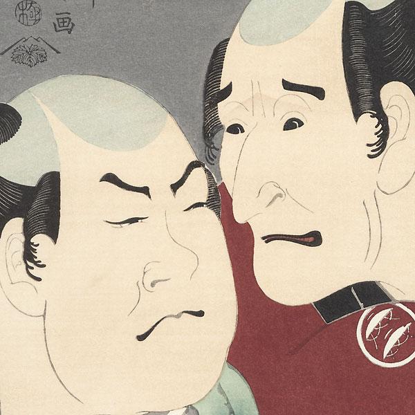 Nakamura Konozo and Nakajima Wadaemon by Sharaku (active 1794 - 1795)