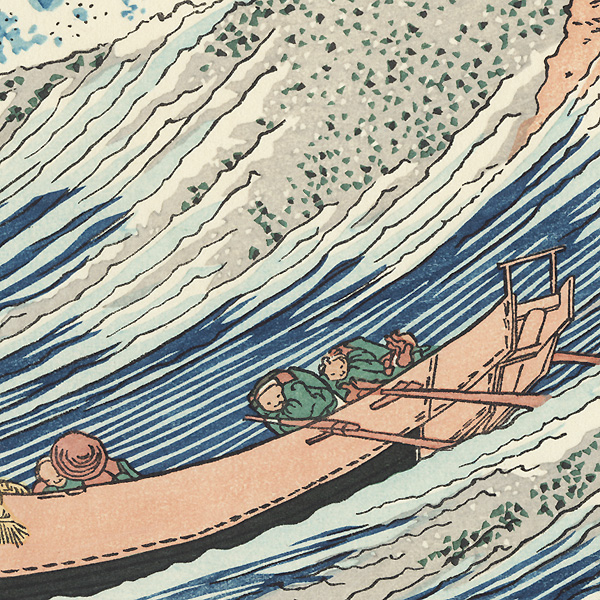 Choshi in Shimosa Province by Hokusai (1760 - 1849)