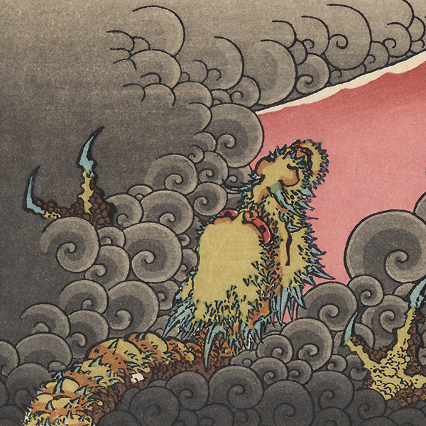 Fuji and Ascending Dragon by Hokusai (1760 - 1849)
