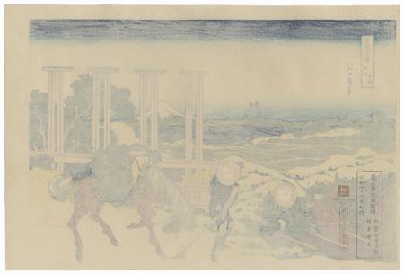 Senju in Musashi Province by Hokusai (1760 - 1849)