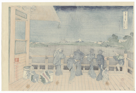 Turban-Shell Hall of the Five Hundred Rakan Temple by Hokusai (1760 - 1849)