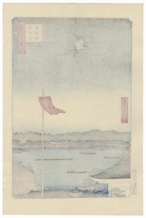 Komakata Hall and Azuma Bridge by Hiroshige (1797 - 1858)