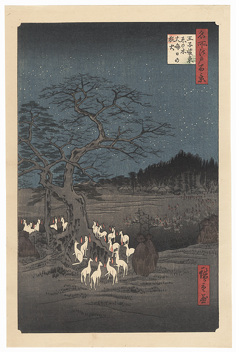 New Year's Eve Foxfires at the Changing Tree, Oji by Hiroshige (1797 - 1858)