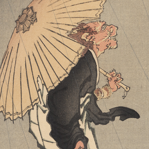 Demon in the Rain by Hokusai (1760 - 1849)