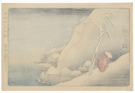 The Exiled Nichiren on the Snowy Slope Near Tsukahara by Kuniyoshi (1797 - 1861)