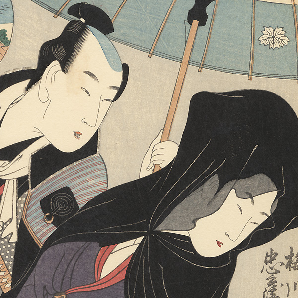 Happy Togetherness of Umegawa and Chubei  by Utamaro (1750 - 1806)