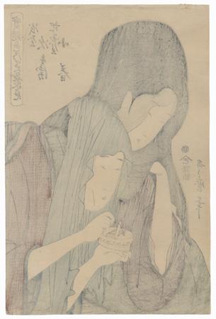 Jihei and Koharu  by Utamaro (1750 - 1806)