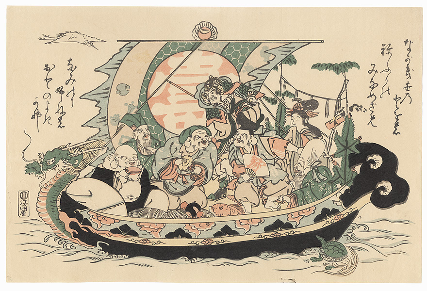The Seven Lucky Gods in Their Treasure Boat by Meiji era artist (unsigned)