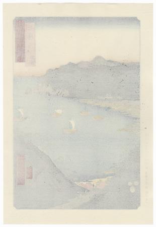 Awa Province, Kominato, Uchiura by Hiroshige (1797 - 1858)