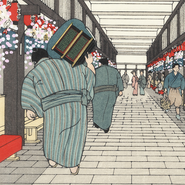 The Sumo Tea Houses, 1985 by Daimon Kinoshita (born 1946)