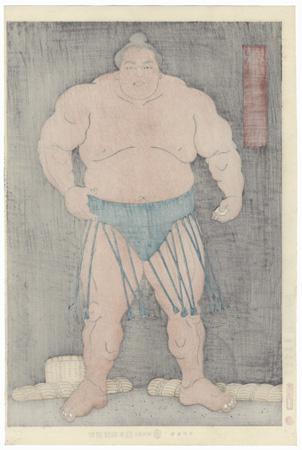 Hokutoumi, 1985 by Daimon Kinoshita (born 1946)