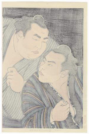 Kitanoumi & Chiyonofuji, 1985 by Daimon Kinoshita (born 1946)