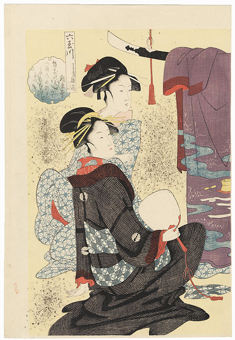 Hinazuru of the Chojiya by Utamaro (1750 - 1806)