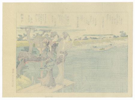 Sumidagawa River by Hokusai (1760 - 1849)