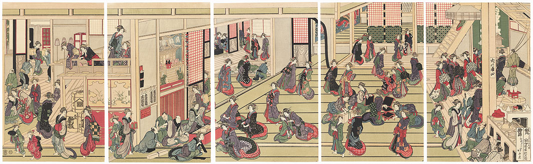 New Year's Day at Ogiya by Hokusai (1760 - 1849)