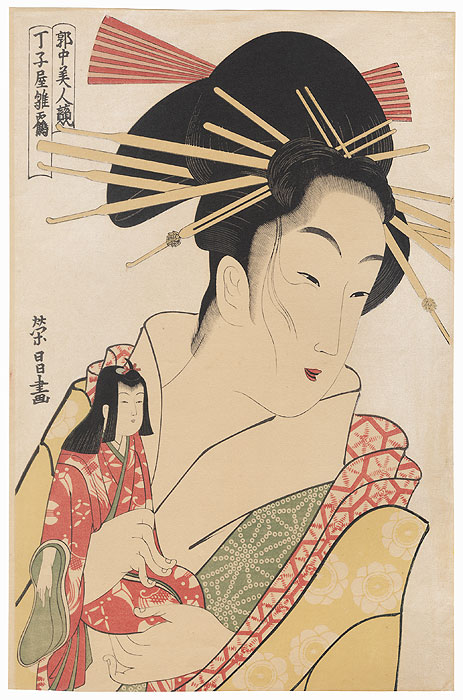 Courtesan Hinazuru of Chojiya by Eisho (active circa 1780 - 1800)